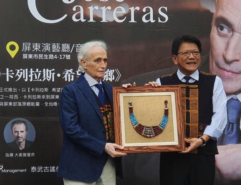 Jose Carreras Banngkok